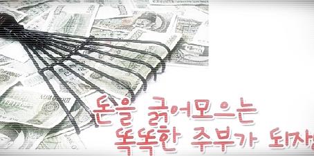 대전손부업 →전국가능 고수익부업~ 초기비용 없는 재택부업