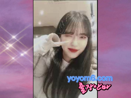 대한민국 최초 영상 프로필 제공 출장안마