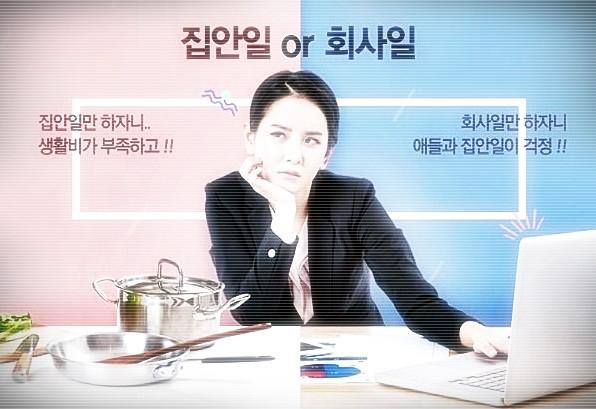 김포주부인터넷알바 〓전국가능 재택부업~ 초기비용 없는 주부알바