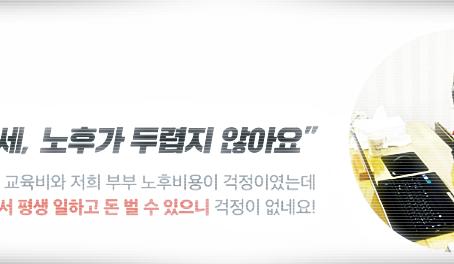 진주고수익알바 ↑전국가능 주부고수익알바~ (초기비용 없는 재택부업) 04시06분