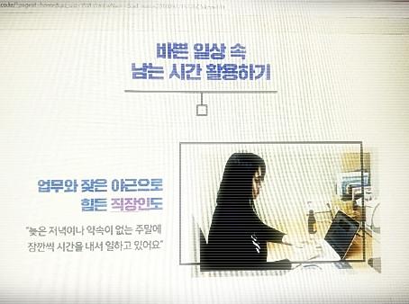 논산인터넷부업 ↔전국가능 재택부업~ (초기비용 없는 재택부업)