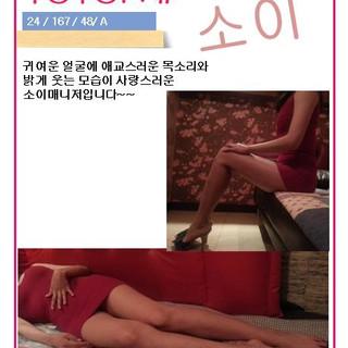 요요미 인천출장샵 인천출장안마 인천출장마사지 인천콜걸 인천조건만만5b2a