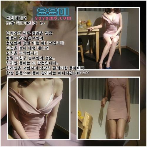(서진 23살)광주출장마사지 광주출장안마 요요미출장샵/콜걸 입니다.