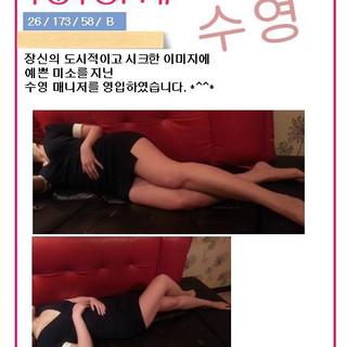 요요미 인천출장샵 인천출장안마 인천출장마사지 인천콜걸 인천조건만만2038