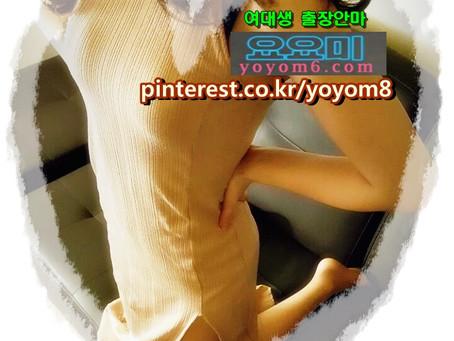 전주후불출장샵 인기 〓 요요미전주콜걸 - {전주출장안마} 최고의 출장서비스 전주콜걸(싸움)