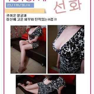 요요미 인천출장샵 인천출장안마 인천출장마사지 인천콜걸 인천조건만만93ea