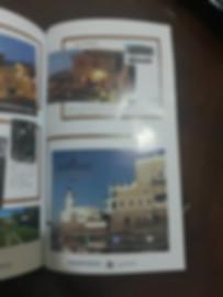 Guide of Lebnon Kamal Nehme