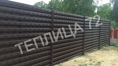 Забор Горизонтальный металлоштакетник.jpg