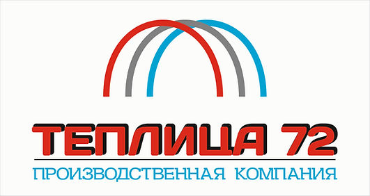 логотип ТЕПЛИЦА 72цвет 4.jpg