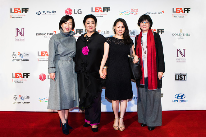 Red Carpet, London East Asia Film Festival Opening