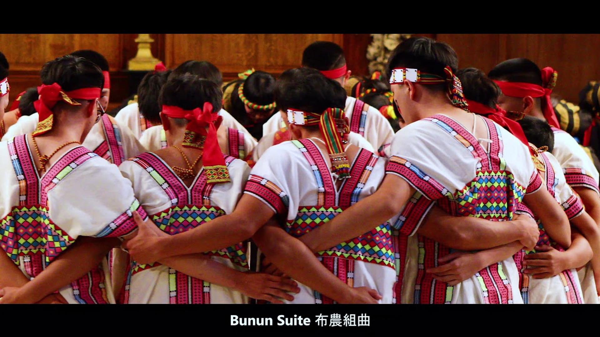 Choral Treasures of Taiwan