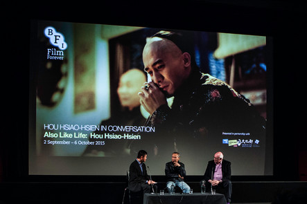 BFI Film Screening with Director Hou Hsiao-Hsien