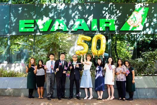 Eva Air's celebration for Evergreen's 50th Anniversary