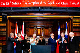 108th National Day Reception of Taiwan