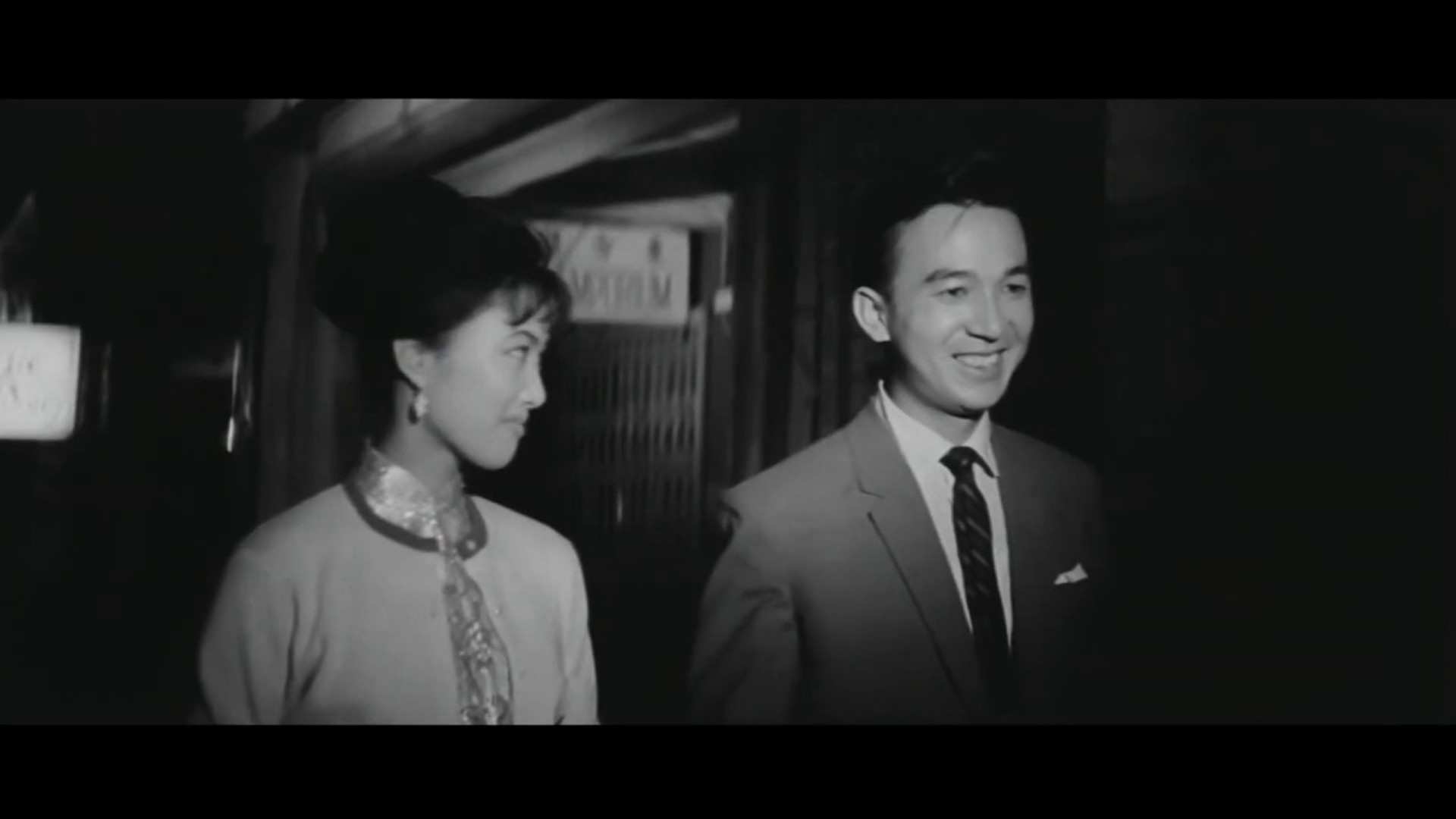 Taiwan's Lost Commercial Cinema: Recovered and Restored