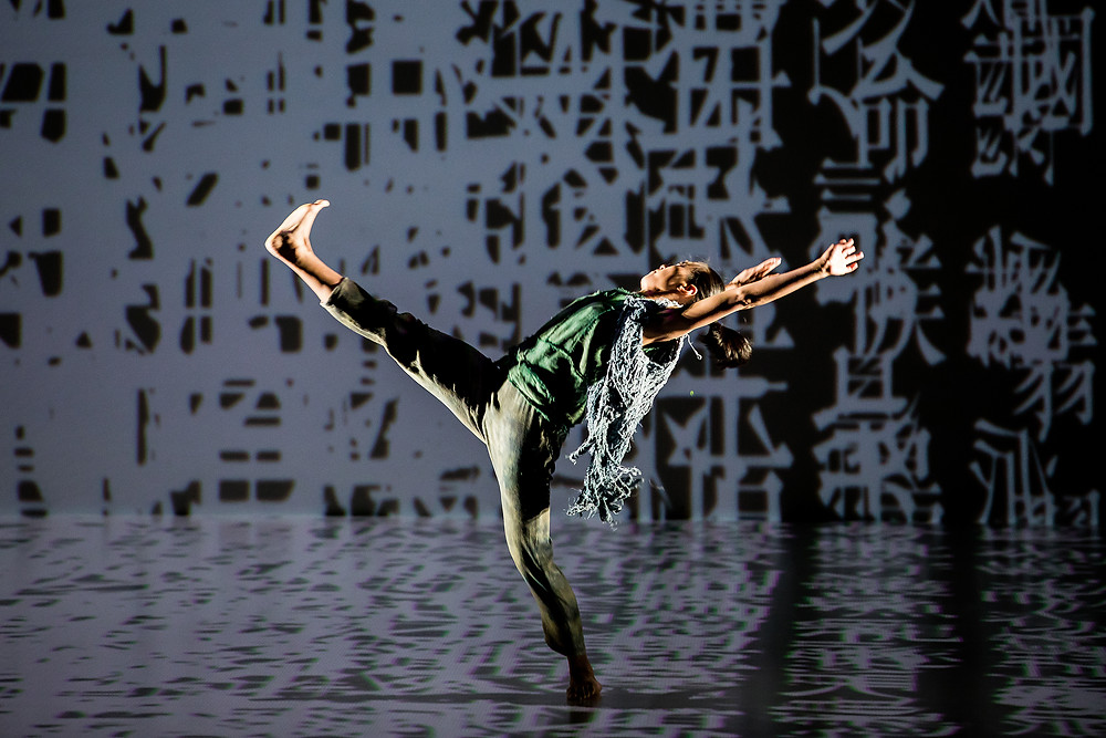 Performance Photography - Formosa by Cloud Gate Dance Theatre at Sadler's Wells