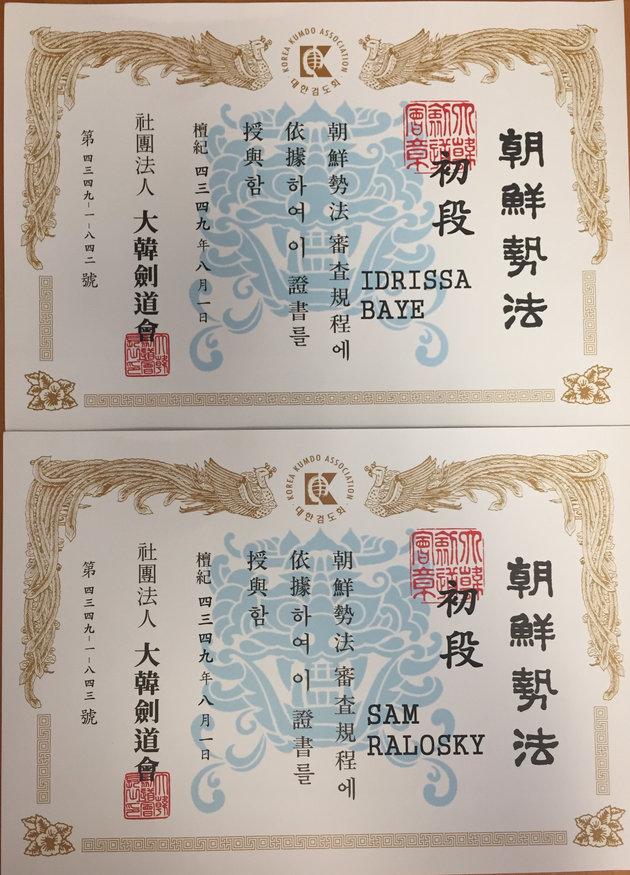 Dan Certificate Of Josunsebup Giving Ceremony Hmk Kumdo Academy