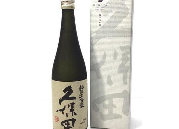 Kubota Jyunmai Daiginjyo