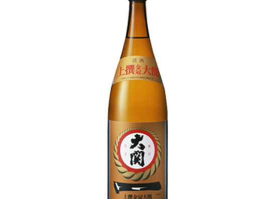 Kasen Kinkan Ozeki Gold