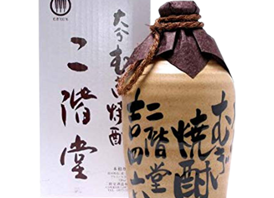 Nikaido Tsubo Kicchomu Mugi Shochu