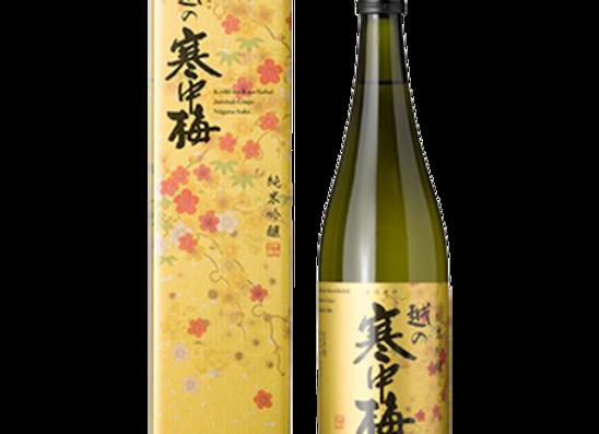 Koshino Kanchubai Kin Label