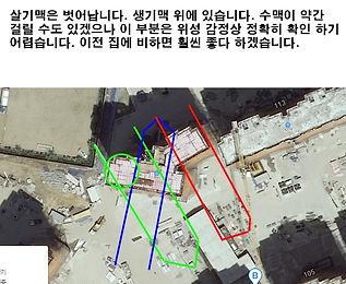 민락동 847 호반베르디움.jpg
