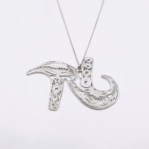 1000 Ayar Gümüş N Harfi Özel Tasarım Telkari Kolye