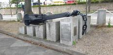 Dun Laoghaire HMS Leinster