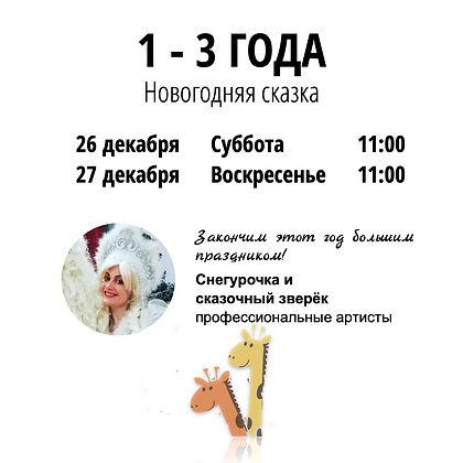 Новый год 3.jpg