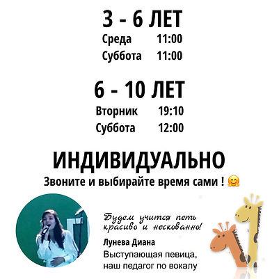 Вокал 2.jpg