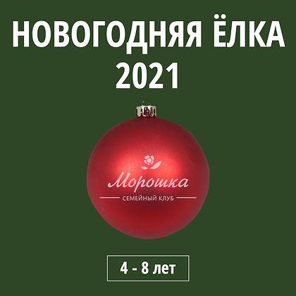 Новый год2.jpg