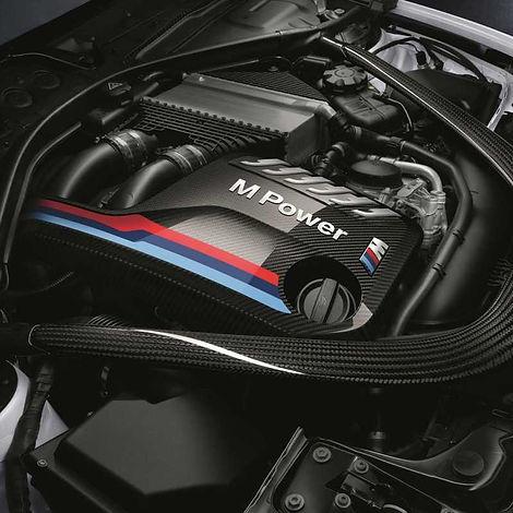 cache-moteur-bmw-m-performance-en-carbon