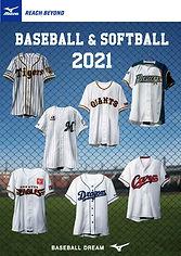2021_baseball_softball.jpg