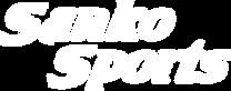 三光スポーツ ロゴ白.png