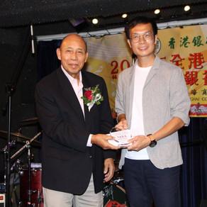 2018年「上海商業銀行盃」歌唱大賽