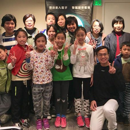 Music Fun 兒童歌唱錄音體驗課程