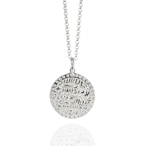 Sterling Silver Ancient Coin Necklace