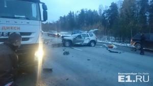 17 октября, около 18 вечера на Серовском тракте в районе Верхней Пышмы произошло ДТП.