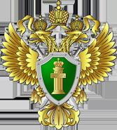 Прокуратура обязала Главу администрации Невьянского городского округа обеспечить доступ населения к