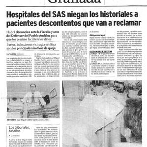 Hospitales del SAS niegan los historiales a pacientes descontentos que van a reclamar