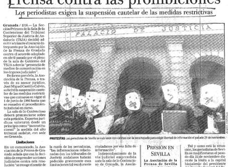 El TSJA admite el recurso de la Asociación de la prensa granadina contra las restricciones en los ju