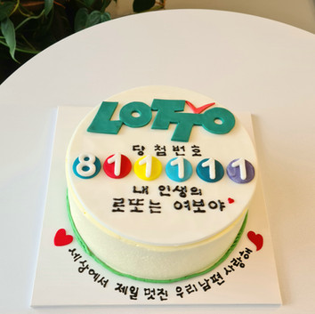 Lotto Theme cake
