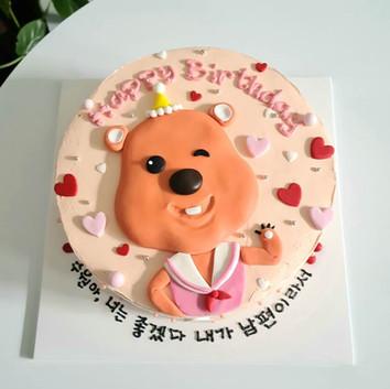 Rupi cake