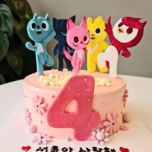 Miniforce custom cake