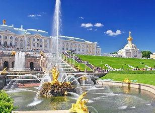 Foto de Palacio de Peterhof.jpg