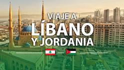 libano.png