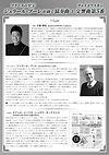 200307ura【校了版】.jpg