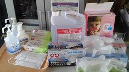 masayoshimaru_taisaku.jpg