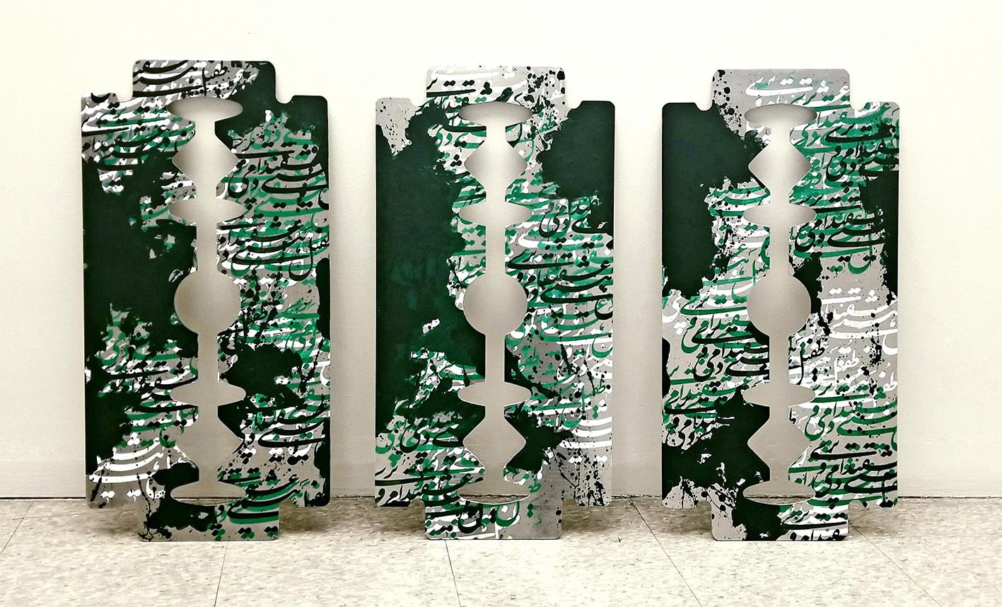 "2019  ""Too Far, So Close"", Mónica Reyes Gallery  Screenprint andPaint on Aluminum Cut  27""x 13.5"""