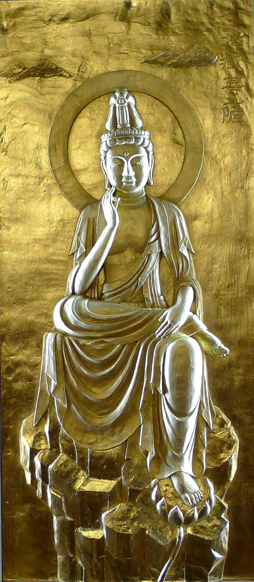 法蔵菩薩像(石川恵観 作)